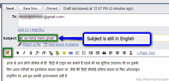 Gmail typing in Hindi