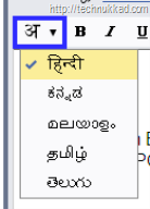 select indian language in gmail